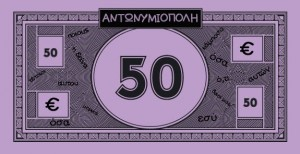 Purple_Monopoly_Money