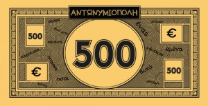 monopoly_money_500