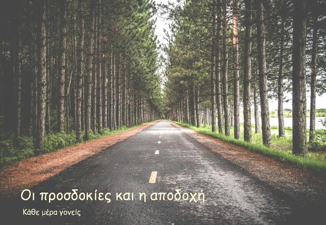 επιλογή φωτογραφίας : Νίκος Δημητρίου