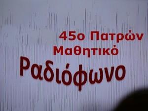 ---------------radiofono-300x225