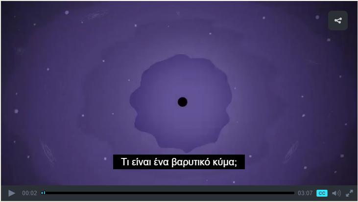 gravitationalwave