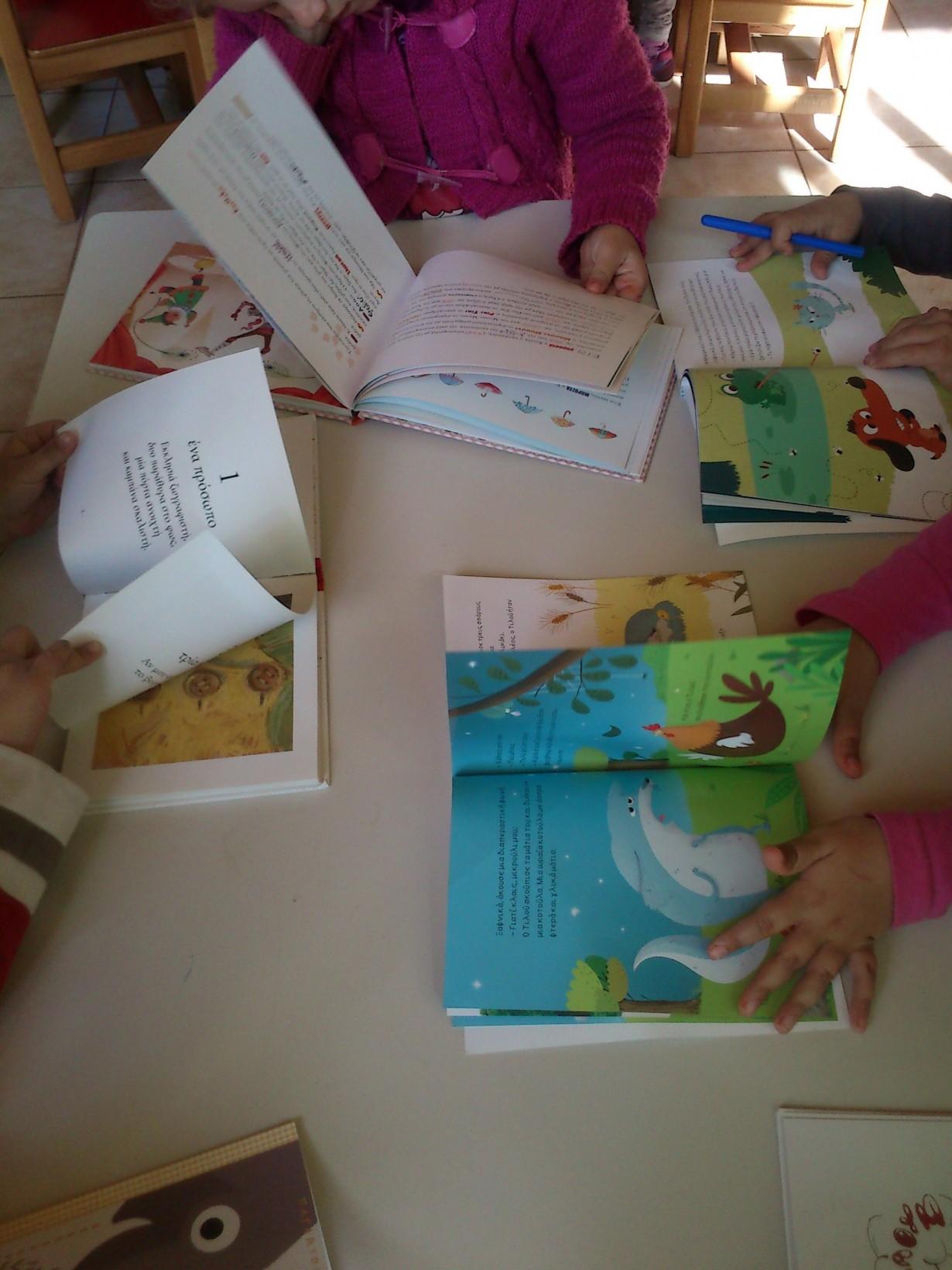 Αποτέλεσμα εικόνας για παιδι διαβαζει παραμυθι