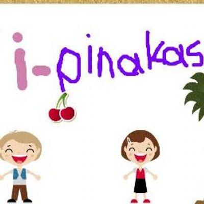 i-pinakas.com