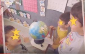 10ο Νηπιαγωγείο Ορεστιάδας  Διεθνής Ημέρα Χαράς (για ένα καλύτερο πλανήτη) μπαλόνια με μηνύματα