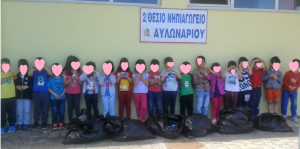 Ανακύκλωση καπάκια Νηπιαγωγείο Αυλωναρίου