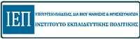 ΙΝΣΤΙΤΟΥΤΟ ΕΚΠ/ΚΗΣ ΠΟΛ/ΚΗΣ