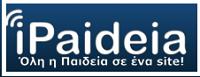IPAIDEIA