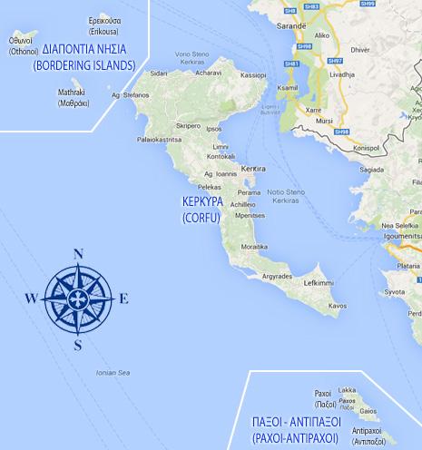 Αιτήσεις αποσπάσεων εντός ΠΥΣΠΕ Κέρκυρας έως 21-8-2015