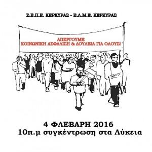 sepe_apegia_4-2-16