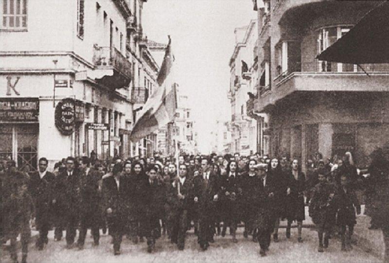 epistratefsi1943