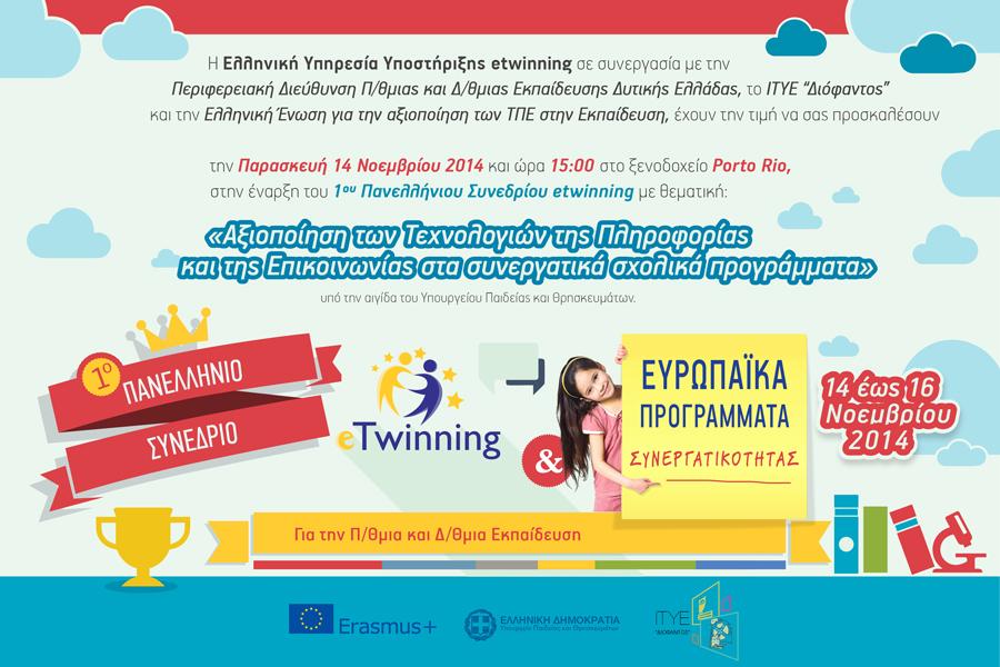 TEL_ETWIN_PROSKLISI_14-16_NOV