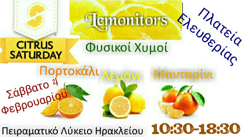 lemonitors