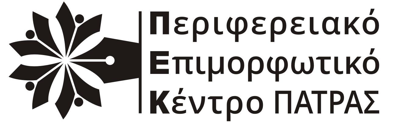 ΠΕΚ-Πάτρας_Logo_bw
