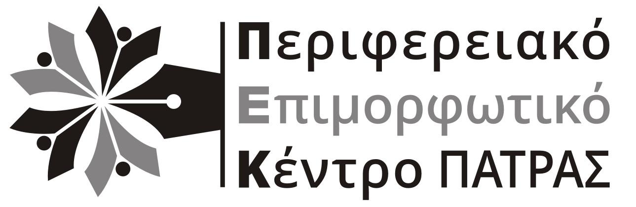 ΠΕΚ-Πάτρας_Logo_grey