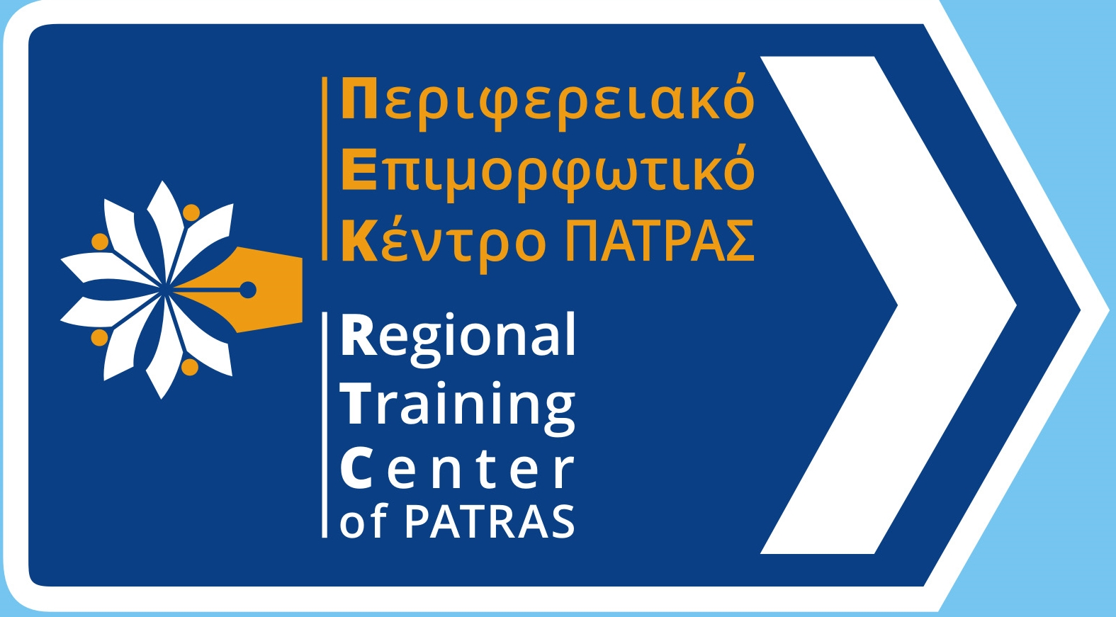 PEK_Patras_Road_sign_Right_2