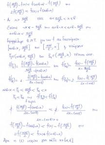 Λύση1