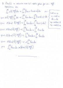 Λύση2