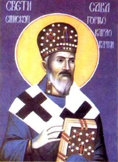 230px-St._Sabba_Trlajic_of_Serbia