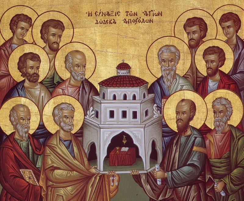 560701-agioi apostoloi