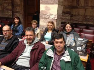Βουλή των Ελλήνων. - 1