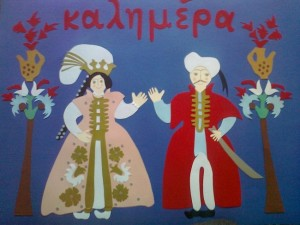 Εδώ βρίσκεις  ελληνικά παραδοσιακά και άλλα τραγούδια