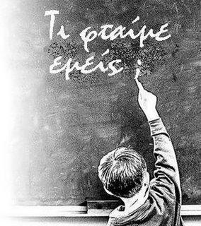 mathitis.jpg