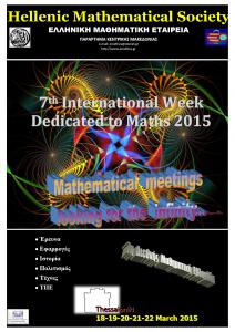 7η Διεθνής Μαθηματική Εβδομάδα - Μάρτιος 2015