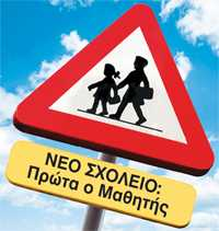 student_first_logo.jpg
