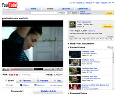 youtube_232x.jpg
