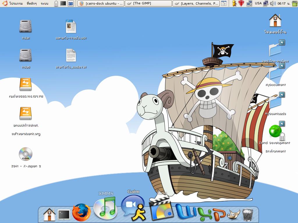 dock-desktop.png