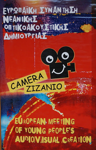 camera-zizanio_banner