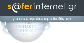 Δράση Safer Internet