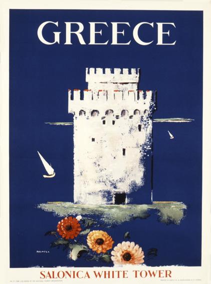 Πηγή εικόνας: gnto.gov.gr/el/posters