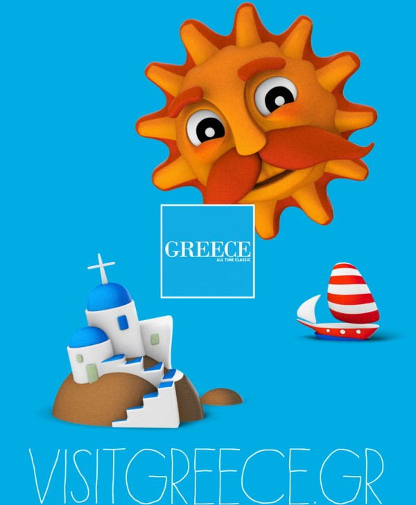 Ελλάδα,η πλουσιότερη χώρα του κόσμου!!!