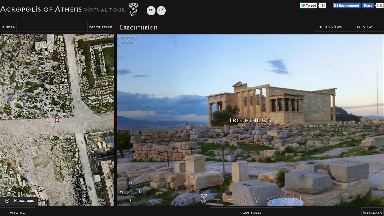 Πηγή:http://acropolis-virtualtour.gr