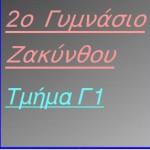 Λογότυπο της ομάδας του ΤΜΗΜΑΓ1