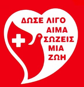 aimodosia_logo