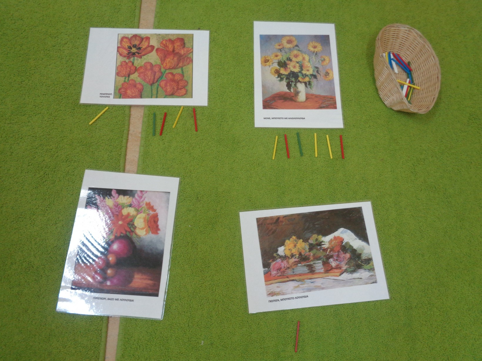 4932ac2fcb Λίγα λουλούδια αν θέλεις στείλε μου… (2ο μέρος)