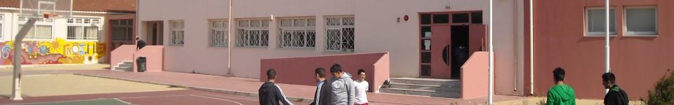 11o ΓΥΜΝΑΣΙΟ ΑΧΑΡΝΩΝ – 11th Junior High School of Acharnes