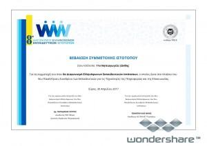 certificate-site