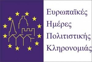 euro_398975459
