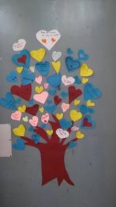 """"""" Το δέντρο της αγάπης""""  Δ2"""