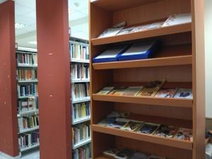 Η βιβλιοθήκη μας απο μια άλλη οπτική γωνία.