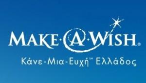 Make_A_WISH_SKETO