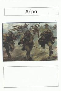 Ήρωες του 1940