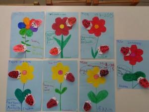 πασχαλίτσες και  λουλούδι
