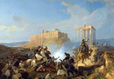 Το ελληνικό κράτος ως κληρονόμος αλλά και το δημιούργημα αυτής της Επανάστασης όφείλει να αναδείξει την επέτειο των 2 αιώνων !