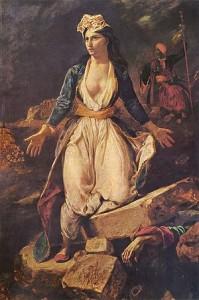 Ευγένιος Ντελακρουά (Ferdinand Victor Eugène Delacroix): Η ΕΛΛΑΔΑ ΣΤΑ ΕΡΕΙΠΙΑ ΤΟΥ ΜΕΣΟΛΟΓΓΙΟΥ, 1826, Musée des Beaux-Arts de Bordeaux