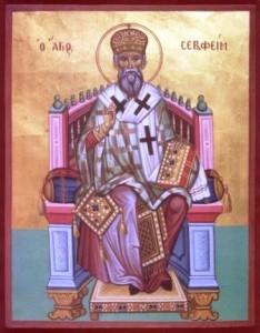 Ο Άγιος Σεραφείμ