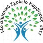 sch logo 1